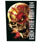 nášivka na záda Five Finger Death Punch Backpatch - And justice for none